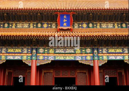 Facade of the royal palace, the Forbidden City, Beijing, China. - Stock Image