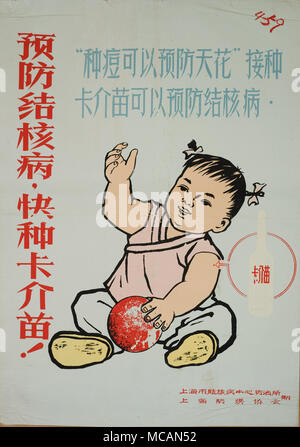 smallpox vaccine prevents smallpox, BCG vaccine prevents tuberculosis. Illustration is of a child sitting on the ground, one hand holding a red ball and the other up in the air. A BCG vaccine is marked on the child's left arm. - Stock Image