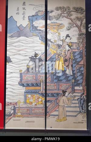 Liverpool William Brown Street World Museum China's First Emperor & The Terracotta Warriors Exhibition Emperor surveys scene water hills attendants - Stock Image