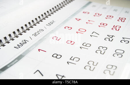 Calendar for may 2019, close-up, schedule of days with working days and holidays. - Stock Image