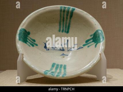 Bowl. 9th Century. Iraq. Asian Civilizations Museum, Singapore. - Stock Image