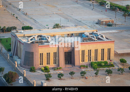 Cairo, Egypt - July 27 2018: General Authority for Investment and Free Zones building at Exhibition land, Nasr City district - Stock Image