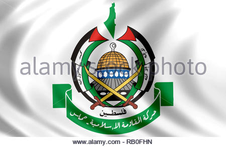 Hamas political party flag - Stock Image