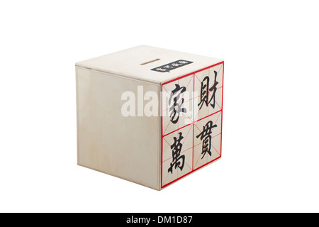 piggy bank with Chinese characters - Stock Image