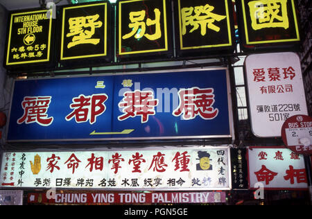Palm reading signs in China - Stock Image