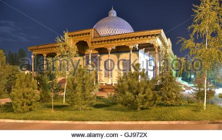 The Museum of memory of victims of repression - is located in the centre of Tashkent - Stock Image
