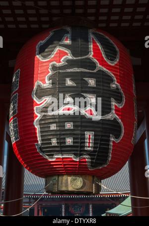 The red lantern at Asakusa Kannon temple Senso ji Tokyo Japan - Stock Image