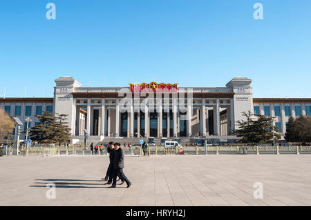 BEIJING, CHINA - DEC 26, 2013 - Exterior of the National Museum of China in Tiananmen Square, Beijing, China - Stock Image