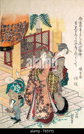 Katsushika Hokusai, Young Women Visiting a Shinto Shrine, print, 1814 - Stock Image