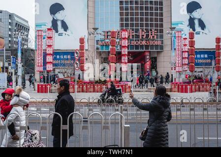 Wangfujing Bookstore on Wangfujing Street in Dongcheng district of Beijing, China - Stock Image