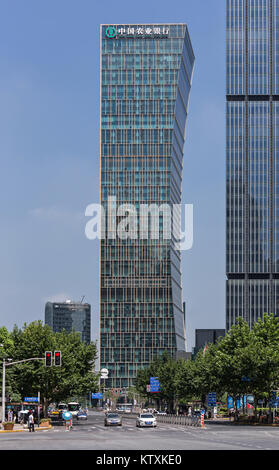 CITIC Pacific Group Tower 1 - Stock Image