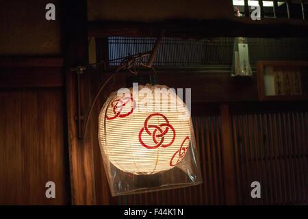 Kyoto lit lantern - Stock Image