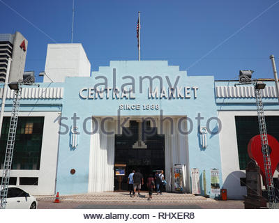 Entrance to the art deco styled Central Market building in Kuala Lumpur: Malaysia. - Stock Image