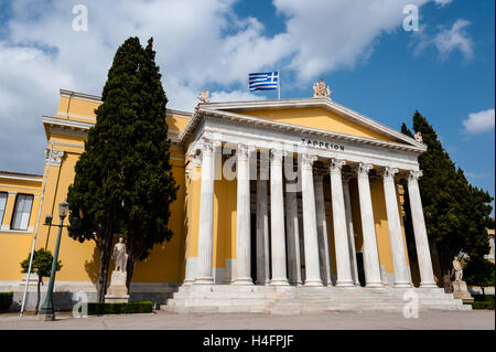 Athens, Greece. The Zappeion is a building in the National Gardens. - Stock Image