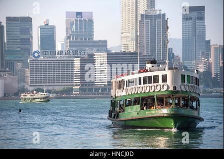 The famous Star Ferry crossing Victoria Harbour, Hong Kong - Stock Image
