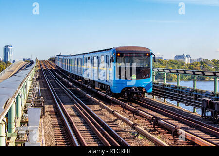 subway train transports passengers quickly and safely Kiev, Ukraine 06.11.2018 - Stock Image