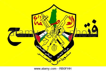 Fatah political party logo - Stock Image
