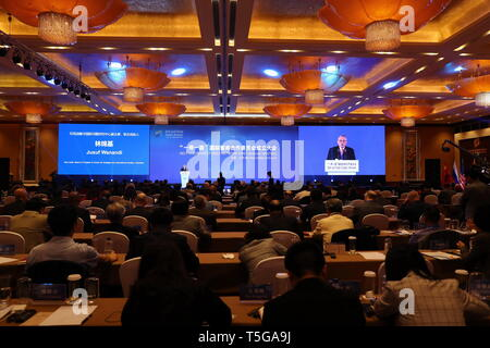 Beijing, China. 24th Apr, 2019. Jusuf Wanandi, vice chair of the board of trustees of Centre for Strategic and International Studies, Indonesia, speaks during the inauguration meeting of the Belt and Road Studies Network (BRSN) in Beijing, capital of China, April 24, 2019. The Belt and Road Studies Network (BRSN), co-initiated by Xinhua Institute and 15 other think tanks, was inaugurated in Beijing Wednesday. Credit: Zhang Yuwei/Xinhua/Alamy Live News - Stock Image