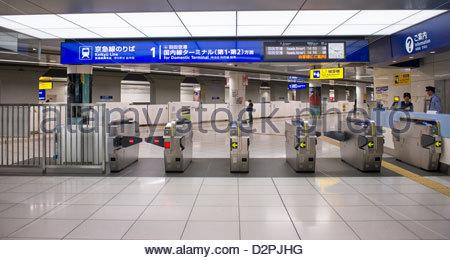 Keikyu Line train platform at Haneda International Airport to downtown Tokyo Japan - Stock Image