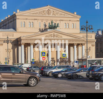 Bolshoi Theatre, Moscow, Russia - Stock Image