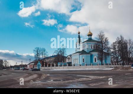 Orthodox Church of St. John of Kormia in Belarus - Stock Image