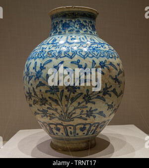 Blue and White Porcelain Jar. 1563 AD, Safavid Dynasty. Isfahan Province, Iran. Iran National Museum. - Stock Image