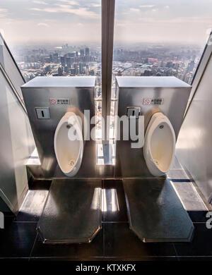 Restroom in the sky - Stock Image