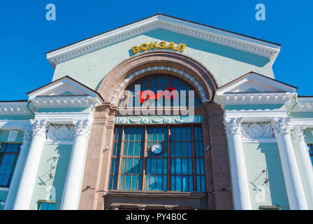 Main railway station, Vyborg, Russia - Stock Image