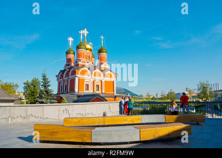 Cathedral of the monastery of Our Lady of the Sign, Znamensky monastery, Zaryadye Park, Moscow, Russia - Stock Image