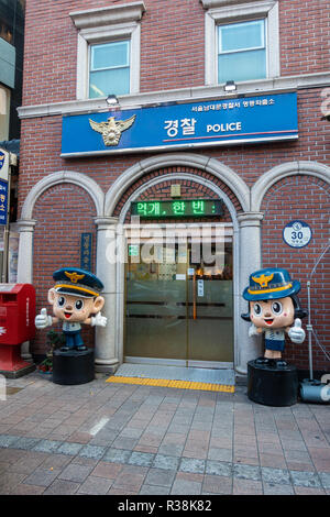 the entrance into a police station in Myeongdong in Seoul, South Korea. - Stock Image