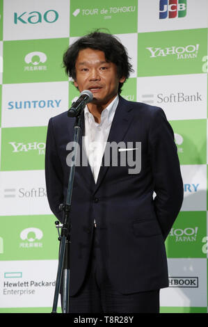 Tokyo, Japan. 14th May, 2019. Japan's largest Internet portal site Yahoo Japan president Manabu Miyasaka delivers a speech as he attends a promotional event of the Tour de Tohoku 2019 fun ride in Tokyo on Tuesday, May 14, 2019. Tour de Tohoku is is an annual cycling event to support Tohoku region, northern Japan as a massive earthquake and tsunami attacked the region in 2011. Credit: Yoshio Tsunoda/AFLO/Alamy Live News - Stock Image