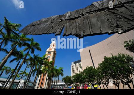 Tsim Sha Tsui clock tower, Hong Kong SAR - Stock Image