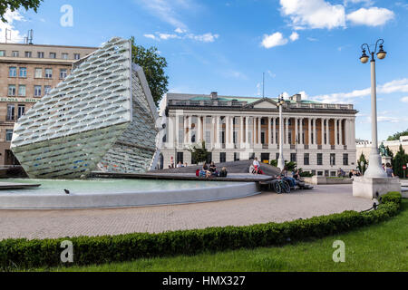 Freedom Fountain Wolnosci Plaza Poznan Poland - Stock Image
