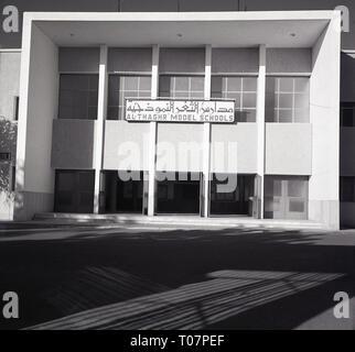 1960s, Exterior of Al-Thaghr Model Schools, Saudi Arabia. - Stock Image