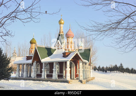 Russian style architecture church in Volga Manor, Harbin - Stock Image