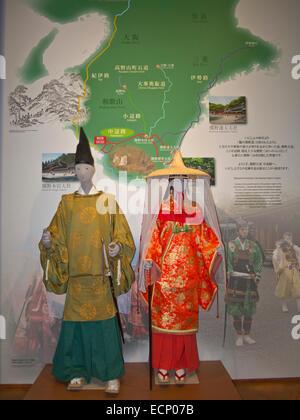 Exhibits inside Kumano Kodo Pilgrimage Route visitor center at Takijiri, start of Nakahechi Route, Wakayama Prefecture, - Stock Image