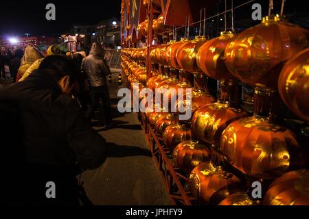 Chinese Lantern - Stock Image