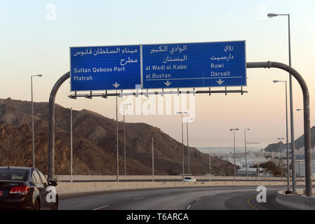 Driving to Matrah in Greater Muscat. - Stock Image