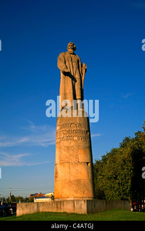 Russia, Golden Ring, Kostroma; Statue to Russian Hero Ivan Susanin - Stock Image