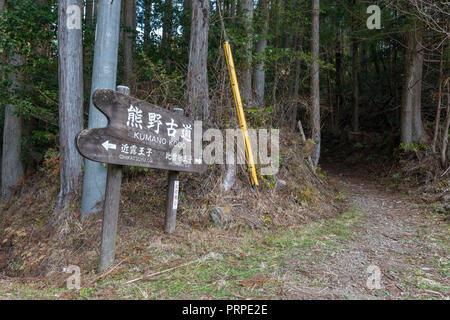 Kumano Kodo pilgrimage route sign. UNESCO World Heritage Site. Nakahechi. Wakayama. Japan - Stock Image