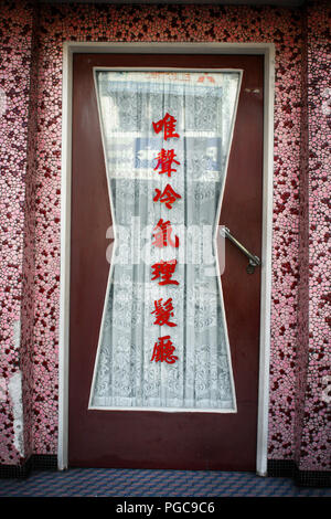 Door with Chinese letters in Kuala Lumpur, Malaysia - Stock Image