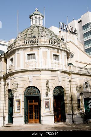 The exterior of the Tivoli Theatre in Lisbon, Portugal - Stock Image