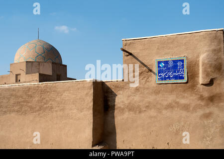 Yazd old town details, Iran - Stock Image