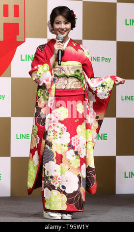 Tokyo, Japan. 16th May, 2019. Japanese actress Mio Imada attends a promotional event of LINE Pay, Japanese SNS giant LINE's online payment service in Tokyo on Thursday, May 16, 2019. LINE Pay hopes that the 30 billion yen giveaway will increase use of their LINE Pay cashless money transfer service. Credit: Yoshio Tsunoda/AFLO/Alamy Live News - Stock Image