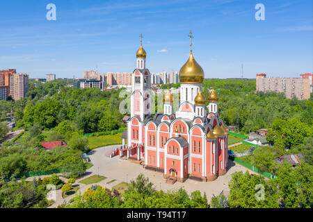 Odintsovo, Moscow oblast, Russia. Aerial cityscape with temple of St. George - Stock Image