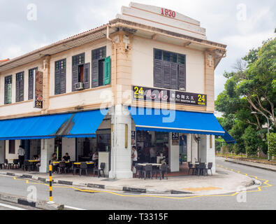 Fei Fei Wanton Noodle restaurant in Joo Chiat Singapore. - Stock Image
