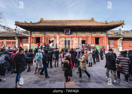 The Hall of Everlasting Protection in Yonghe Temple also called Lama Temple of the Gelug school of Tibetan Buddhism in Beijing, China - Stock Image