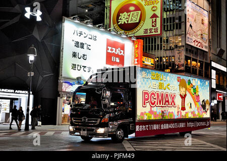 Japan, Tokyo, truck in the Shibuya district - Stock Image