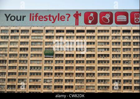 Your Lifestyle? Hongkong, China SAR - Stock Image