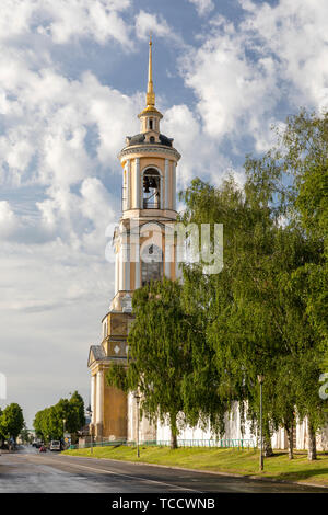 Bell Tower of the Convent of the Deposition of the Robe, Suzdal, Rusia - Stock Image
